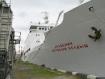 Research vessel «Aсademiсian Mstislav Keldysh»