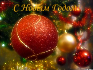 happy-new-year-2 (1)